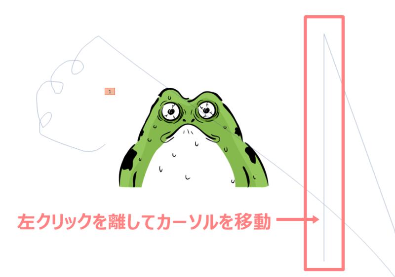 オブジェクトをアニメーションで自由に移動させたい