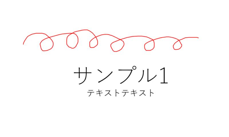 パワーポイントのスライドショーでカーソルを手書きのペンに変えるショートカット